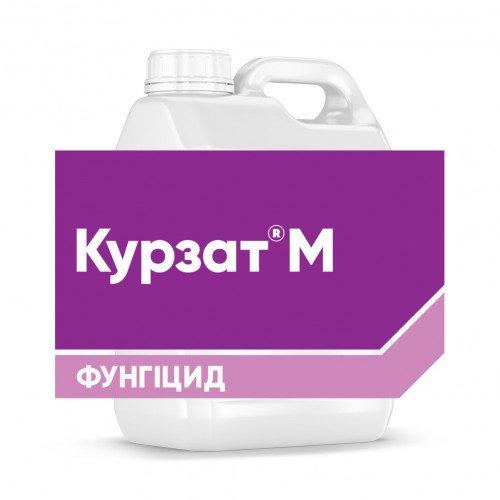 Фунгицид Курзат М Corteva Agriscience (Кортева)
