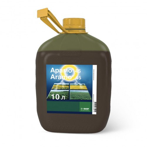 Гербіцид Арамо 45 BASF (БАСФ)