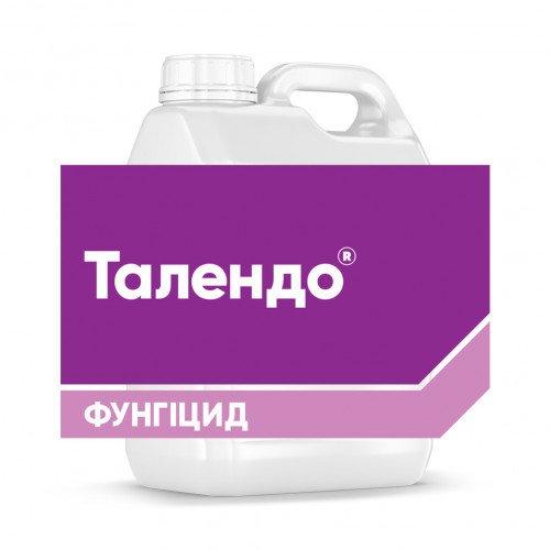 Фунгицид Талендо Corteva Agriscience (Кортева)