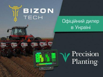 Бізон-Тех став офіційним дилером Precision Planting
