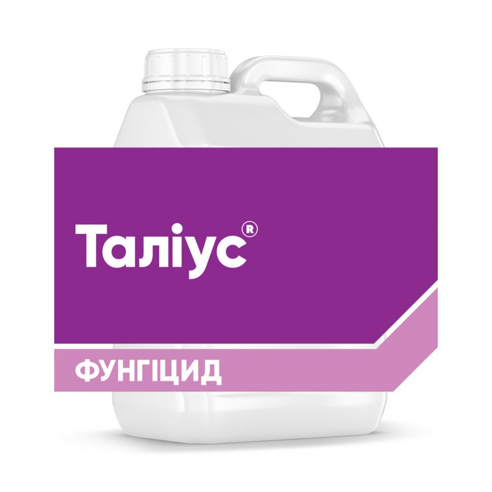 Фунгіцид Таліус Corteva Agriscience (Кортева)