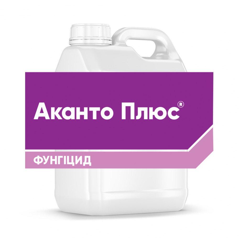 Фунгіцид Аканто Плюс Corteva Agriscience (Кортева)