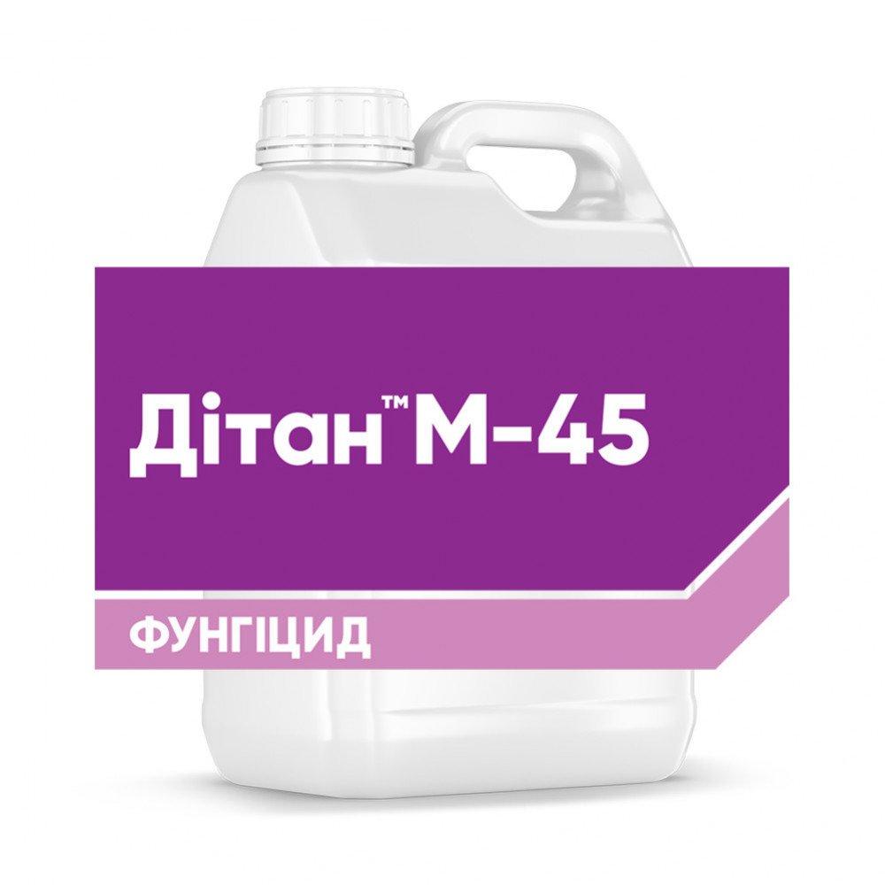 Фунгіцид Дітан М-45 Corteva Agriscience (Кортева)